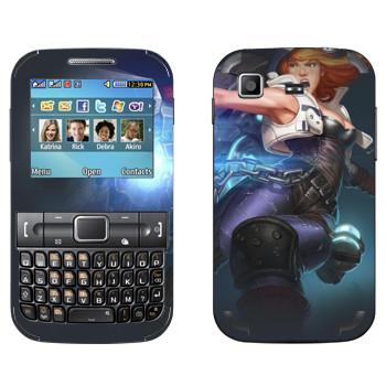 Виниловая наклейка «Shards of war Зель» на телефон Samsung C3222 Duos