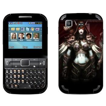 Виниловая наклейка «Сильвана Ветрокрылая - World of Warcraft» на телефон Samsung C3222 Duos