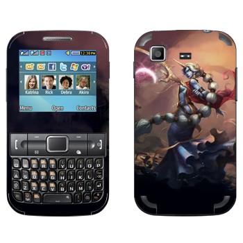 Виниловая наклейка «Сорака - Звездное дитя» на телефон Samsung C3222 Duos
