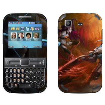 Виниловая наклейка «Свен - Dota 2» на телефон Samsung C3222 Duos