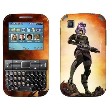 Виниловая наклейка «Тали'Зора - Mass effect» на телефон Samsung C3222 Duos