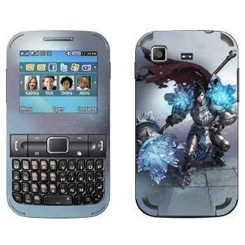 Виниловая наклейка «Тарик - Самоцветный рыцарь» на телефон Samsung C3222 Duos