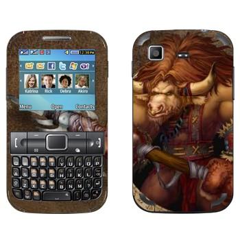 Виниловая наклейка «Таурен - Игра - World of Warcraft» на телефон Samsung C3222 Duos