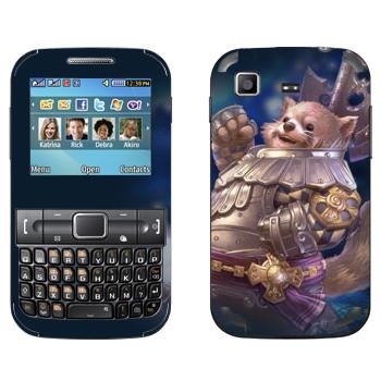 Виниловая наклейка «Tera Popori» на телефон Samsung C3222 Duos