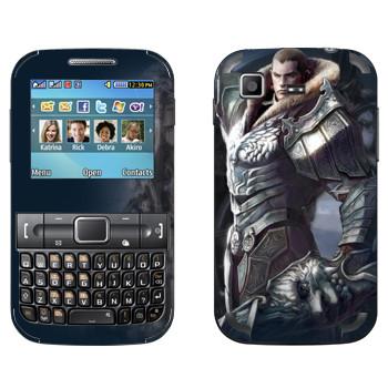 Виниловая наклейка «Tera рыцарь» на телефон Samsung C3222 Duos