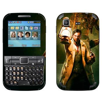 Виниловая наклейка «The Evil Within - Мужик с лампой» на телефон Samsung C3222 Duos