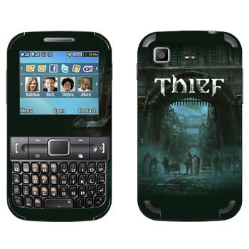 Виниловая наклейка «Thief - Город» на телефон Samsung C3222 Duos
