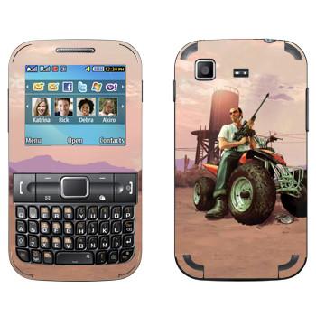 Виниловая наклейка «Тревор на квадрацикле - GTA5» на телефон Samsung C3222 Duos