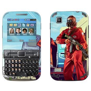 Виниловая наклейка «Тревор в противогазе с автоматом - GTA5» на телефон Samsung C3222 Duos