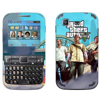 Виниловая наклейка «Трое - GTA5» на телефон Samsung C3222 Duos