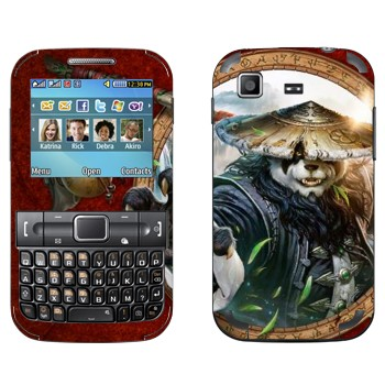 Виниловая наклейка «Туманы Пандарии» на телефон Samsung C3222 Duos