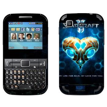 Виниловая наклейка «Валентинка в стиле протосов - StarCraft 2» на телефон Samsung C3222 Duos
