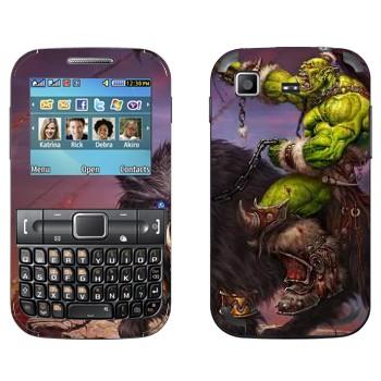 Виниловая наклейка «Воин Орк - World of Warcraft» на телефон Samsung C3222 Duos