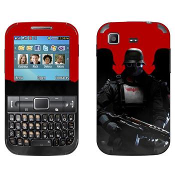 Виниловая наклейка «Wolfenstein - Солдаты» на телефон Samsung C3222 Duos