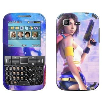 Виниловая наклейка «Юна - Final Fantasy» на телефон Samsung C3222 Duos