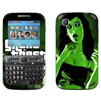 Виниловая наклейка «Зеленая девушка - GTA 5» на телефон Samsung C3222 Duos