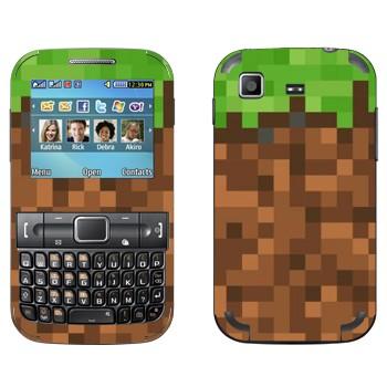 Виниловая наклейка «Земля в Minecraft» на телефон Samsung C3222 Duos