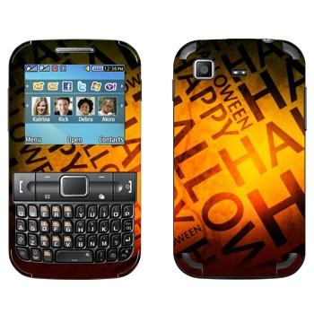 Виниловая наклейка «Happy Hallowenn надписи» на телефон Samsung C3222 Duos