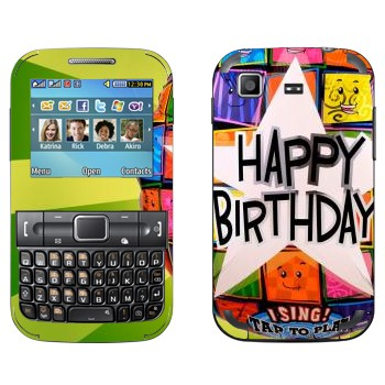 Виниловая наклейка «Большая звезда Happy birthday» на телефон Samsung C3222 Duos
