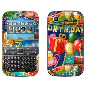 Виниловая наклейка «Праздник День рождения» на телефон Samsung C3222 Duos