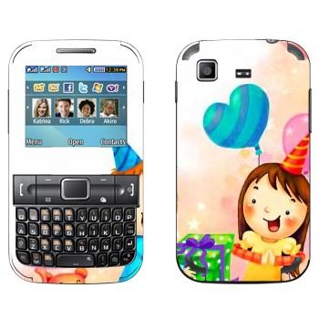 Виниловая наклейка «Принимаем подарки в день рождения» на телефон Samsung C3222 Duos