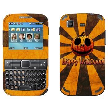 Виниловая наклейка «Тыква Happy Halloween» на телефон Samsung C3222 Duos