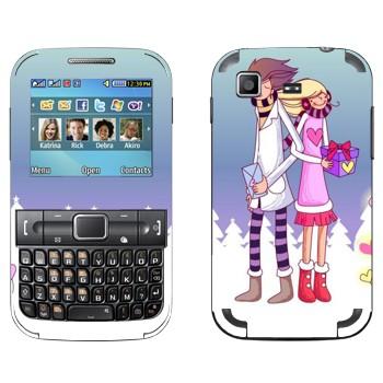 Виниловая наклейка «Влюбленные с подарками - День Святого Валентина» на телефон Samsung C3222 Duos