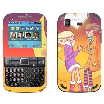 Виниловая наклейка «Влюбленные сидят на Луне - День Святого Валентина» на телефон Samsung C3222 Duos