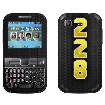 Виниловая наклейка «228» на телефон Samsung C3222 Duos
