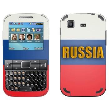 Виниловая наклейка «Russia» на телефон Samsung C3222 Duos