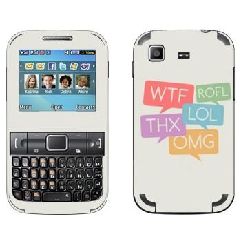 Виниловая наклейка «WTF, ROFL, THX, LOL, OMG» на телефон Samsung C3222 Duos