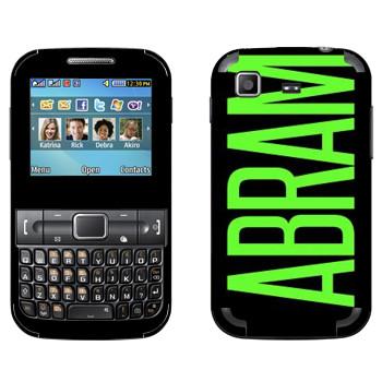 Виниловая наклейка «Abram» на телефон Samsung C3222 Duos