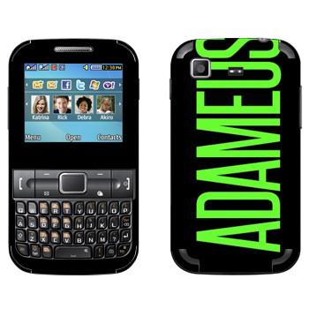 Виниловая наклейка «Adameus» на телефон Samsung C3222 Duos