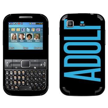 Виниловая наклейка «Adolf» на телефон Samsung C3222 Duos