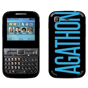 Виниловая наклейка «Agathon» на телефон Samsung C3222 Duos