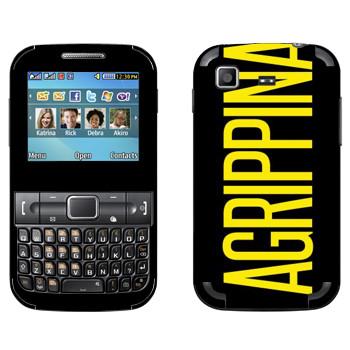 Виниловая наклейка «Agrippina» на телефон Samsung C3222 Duos