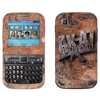 Виниловая наклейка «АК47 Березовский» на телефон Samsung C3222 Duos