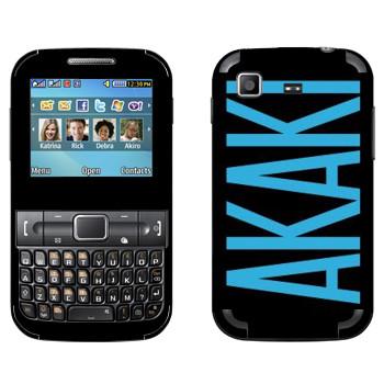 Виниловая наклейка «Akaki» на телефон Samsung C3222 Duos