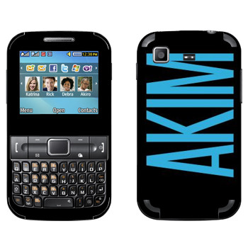 Виниловая наклейка «Akim» на телефон Samsung C3222 Duos