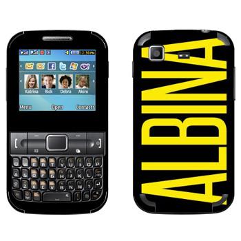 Виниловая наклейка «Albina» на телефон Samsung C3222 Duos