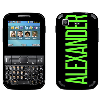 Виниловая наклейка «Alexander» на телефон Samsung C3222 Duos