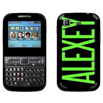Виниловая наклейка «Alexey» на телефон Samsung C3222 Duos