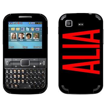Виниловая наклейка «Alia» на телефон Samsung C3222 Duos