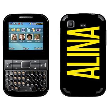 Виниловая наклейка «Alina» на телефон Samsung C3222 Duos