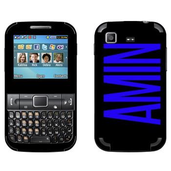 Виниловая наклейка «Amin» на телефон Samsung C3222 Duos