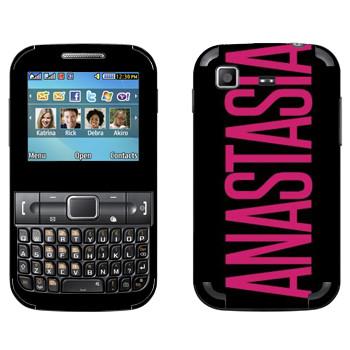 Виниловая наклейка «Anastasia» на телефон Samsung C3222 Duos