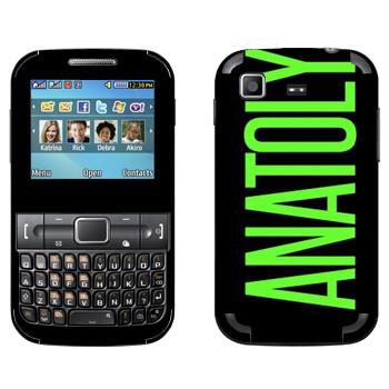 Виниловая наклейка «Anatoly» на телефон Samsung C3222 Duos