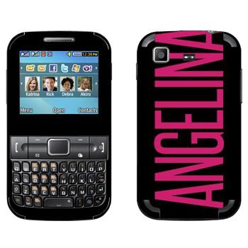 Виниловая наклейка «Angelina» на телефон Samsung C3222 Duos