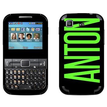 Виниловая наклейка «Anton» на телефон Samsung C3222 Duos