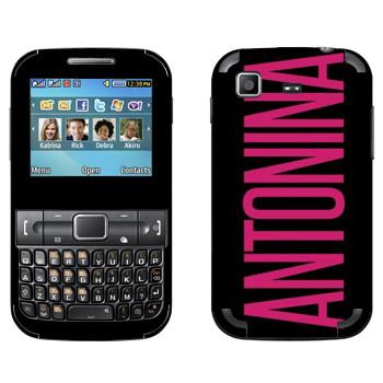 Виниловая наклейка «Antonina» на телефон Samsung C3222 Duos